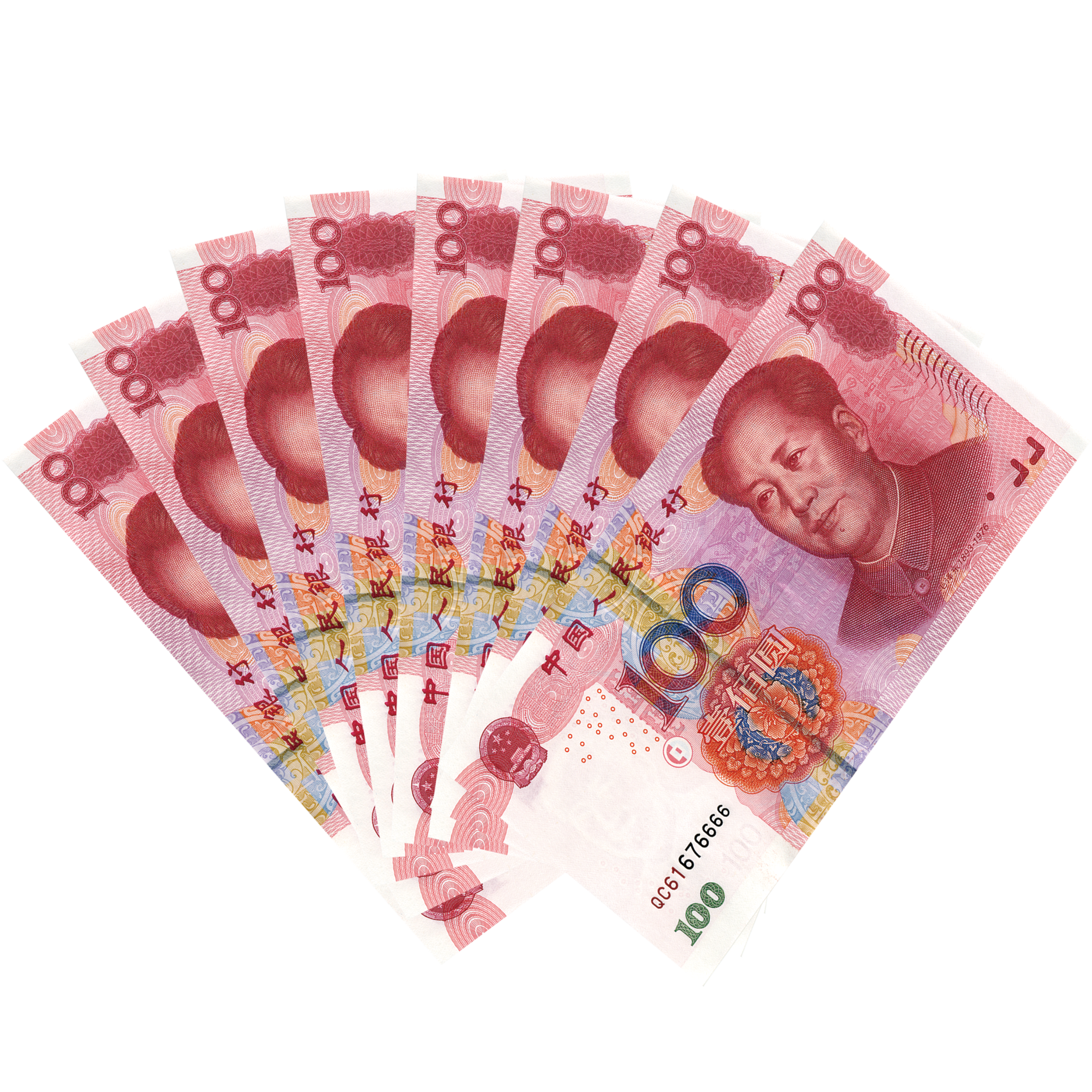 Money fan png. Renminbi united states dollar