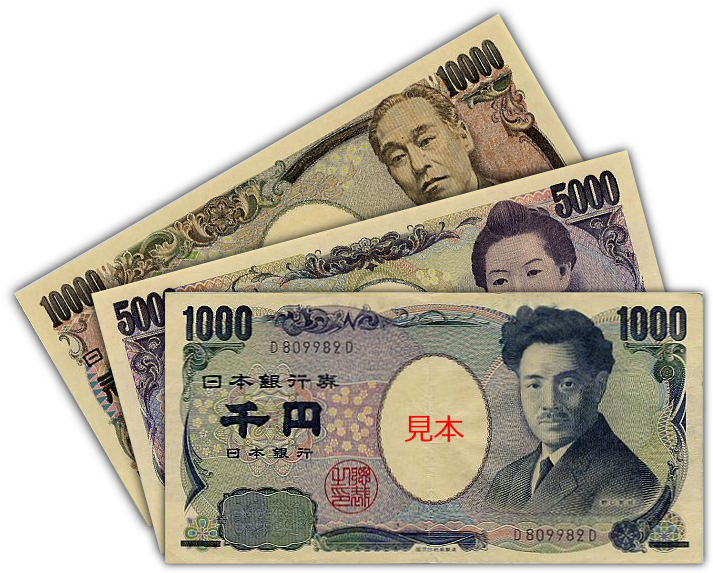 dollar transparent yen