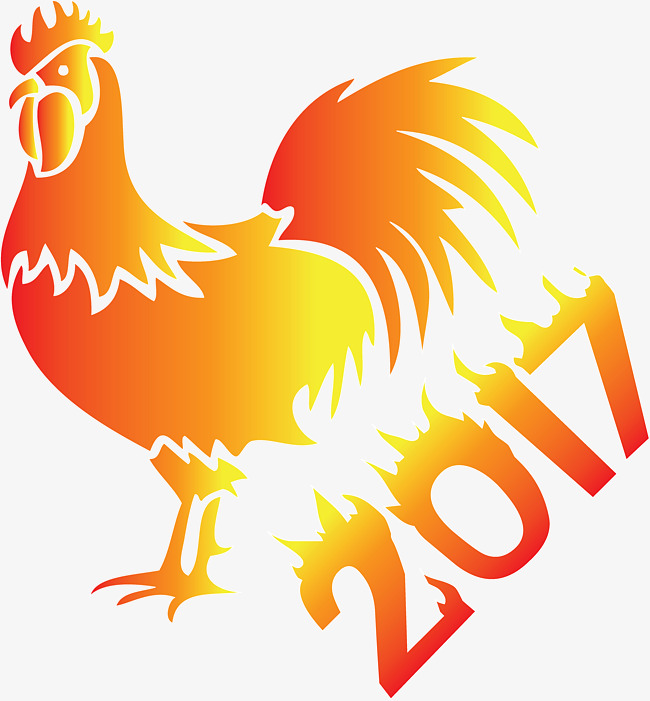 2017 clipart chicken. And cock png image
