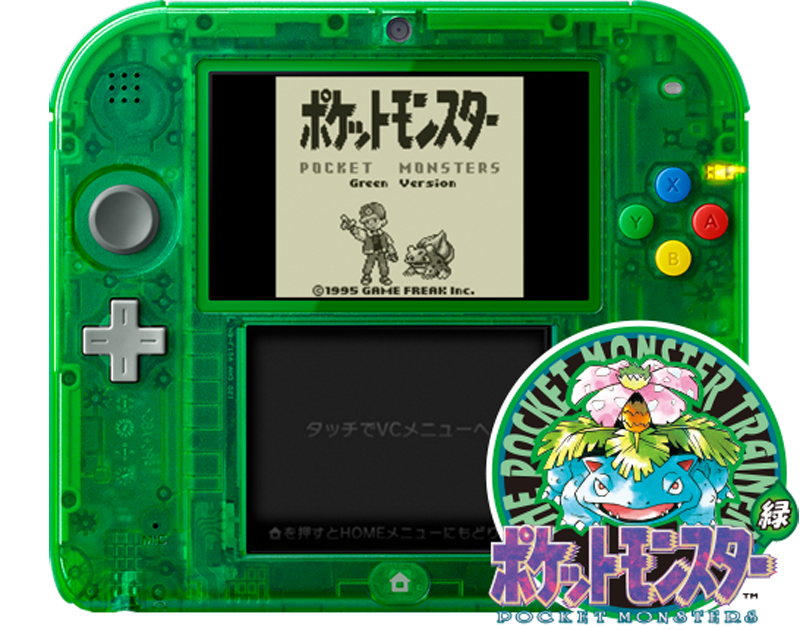2ds transparent crystal. The nintendo ds is