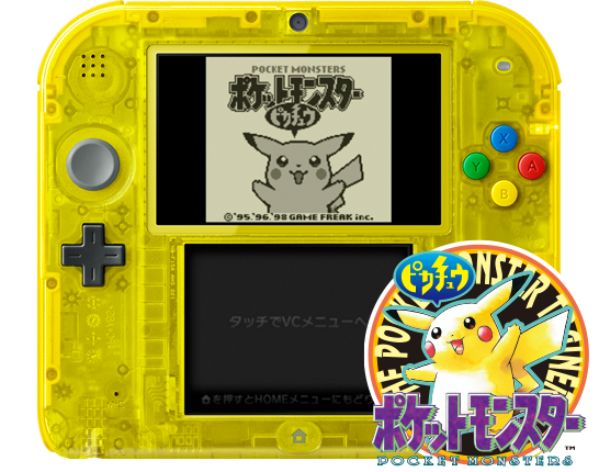 2ds transparent official. Pokemon themed nintendo ds