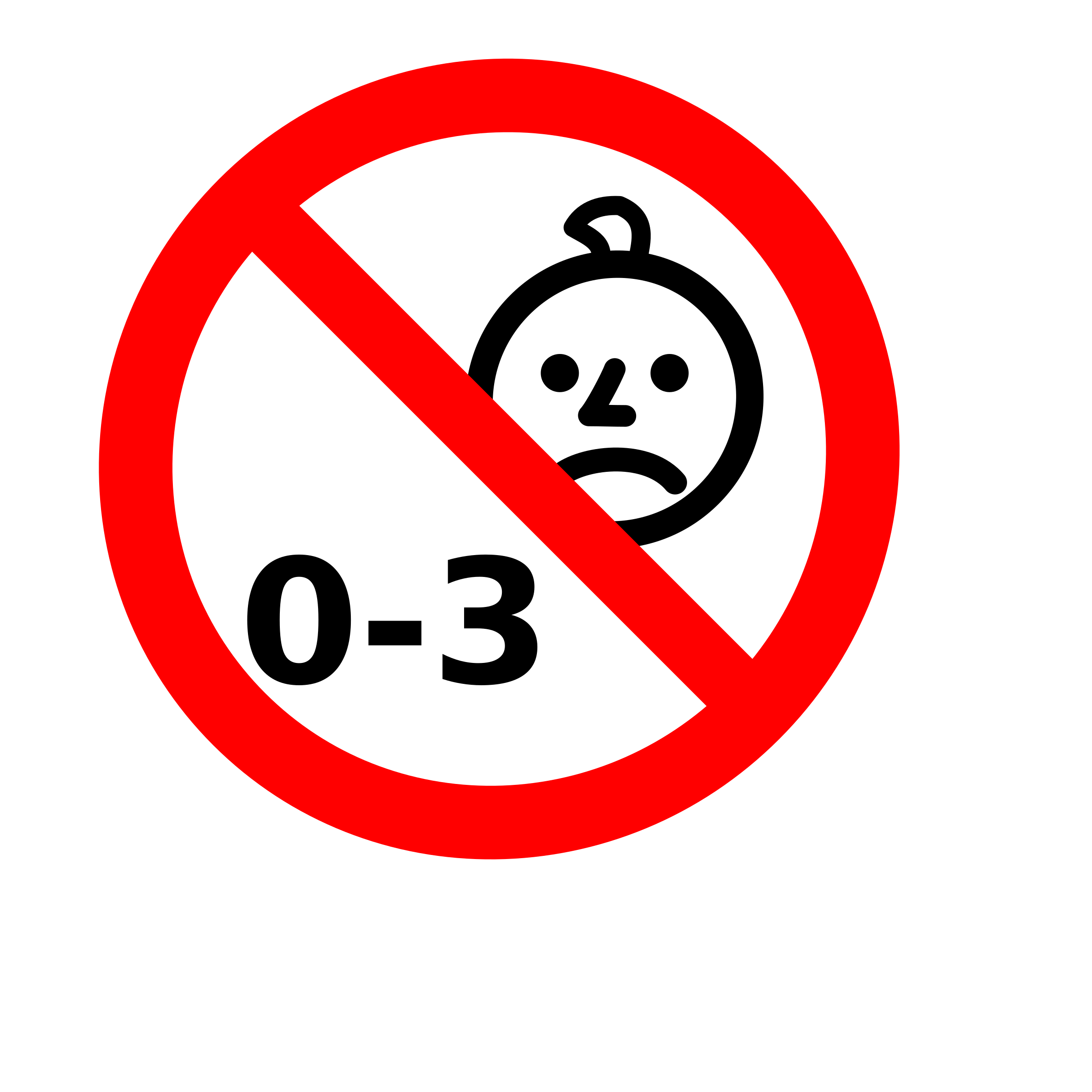 No children png. Clipart not suitable for