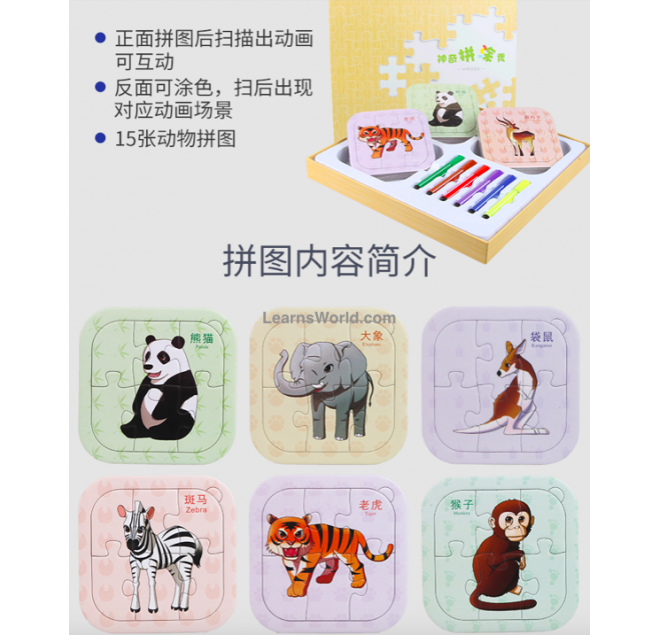 Ar d kids puzzle. 4d drawing dog svg free library