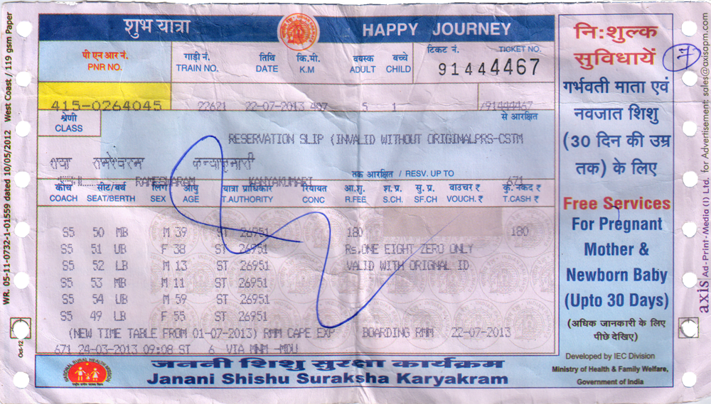 5 days only png. File reservation ticket indian