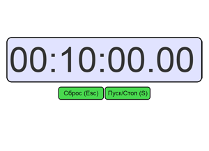 5 minute countdown png. Timer online timers