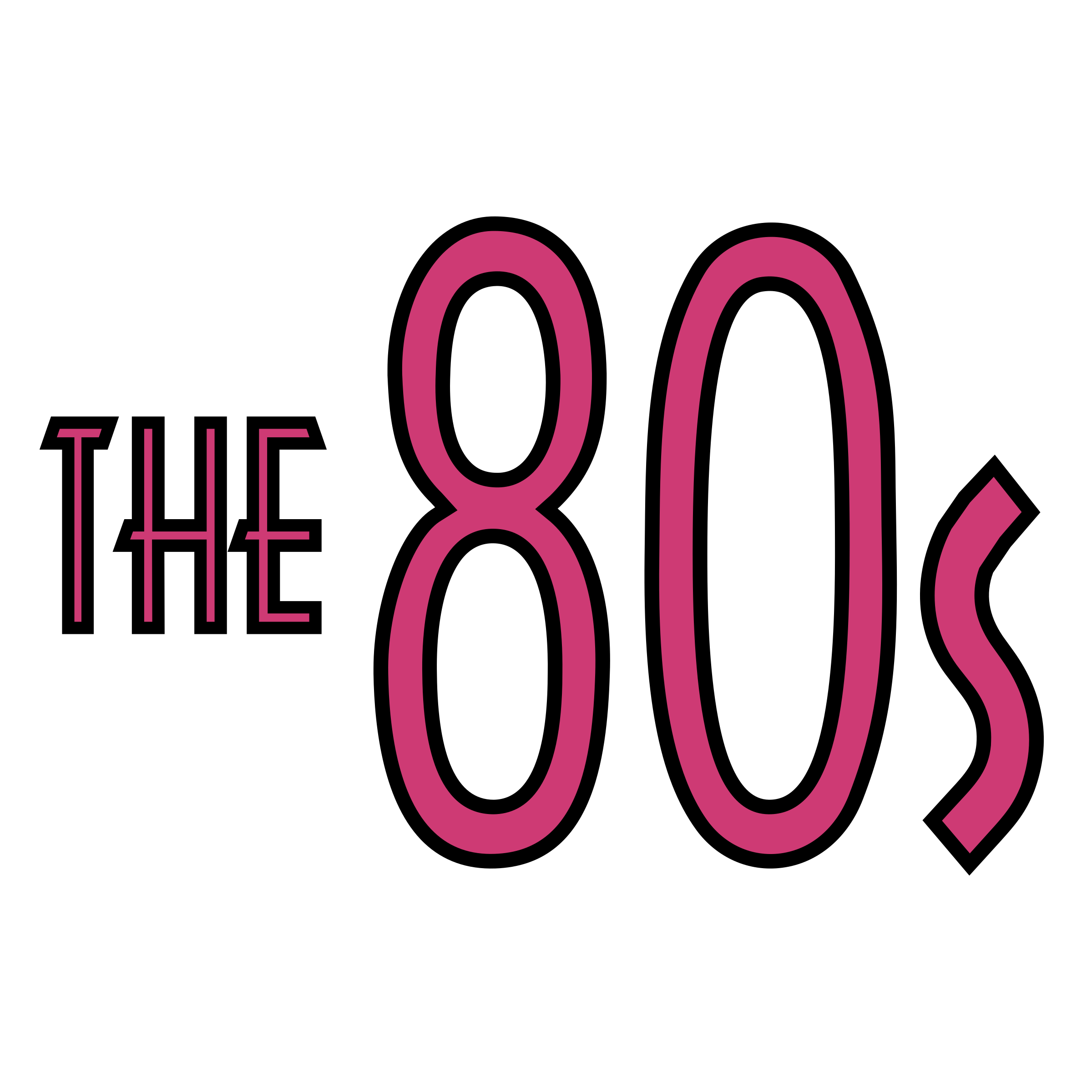 80s png. The s logo transparent