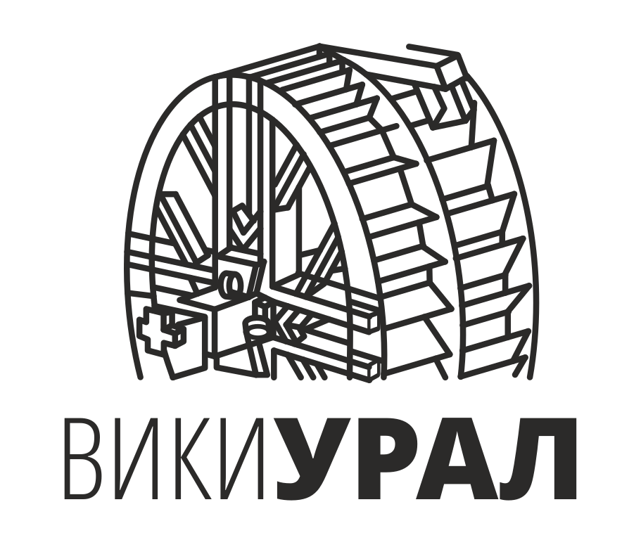 911 drawing cool. File wikiural logo indusrty