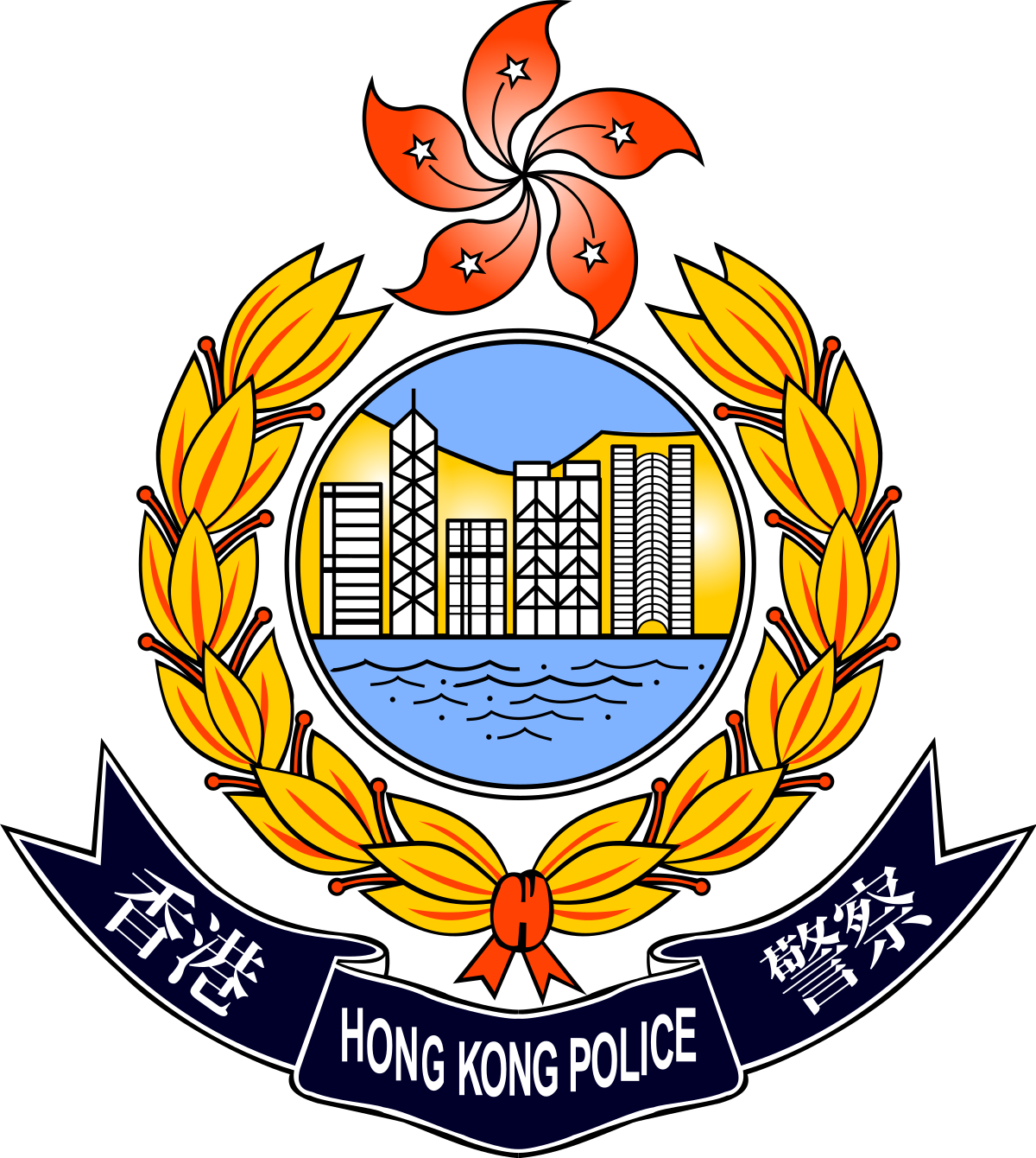 Hong kong police force. Acting drawing traditional vector black and white download