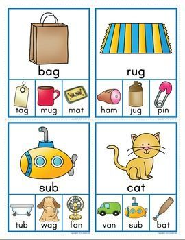 Activities clipart childhood activity. Rhyming for kids cvc