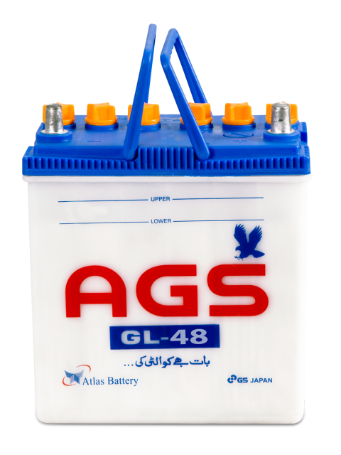 ags battery png