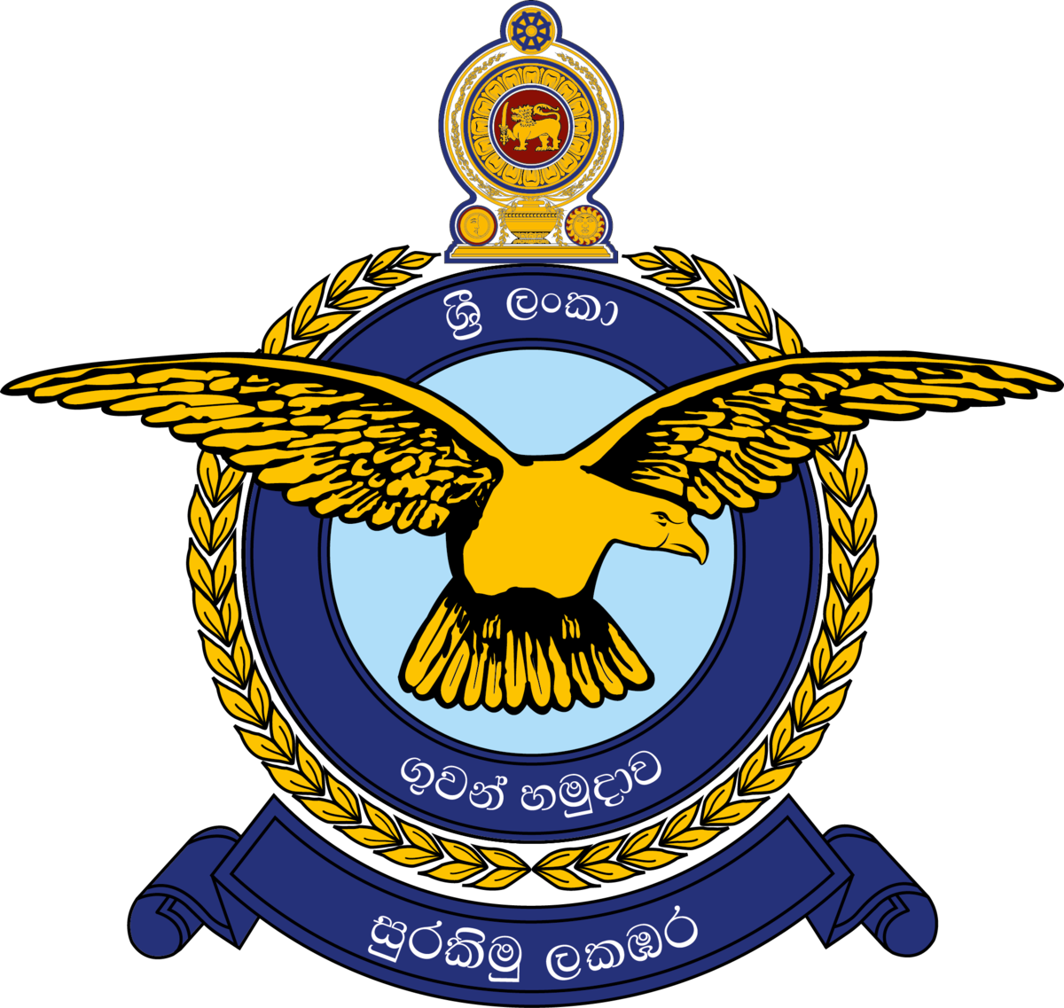 Air force captain png. Sri lanka wikipedia