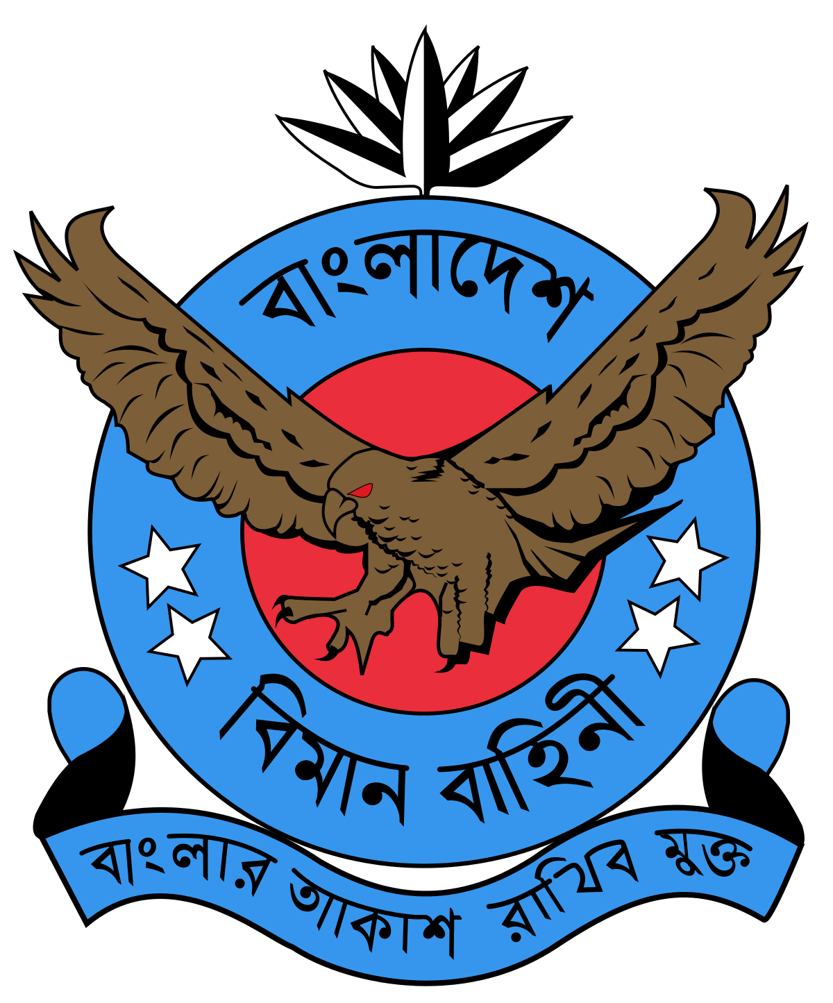 Air force captain png. Bangladesh wikipedia