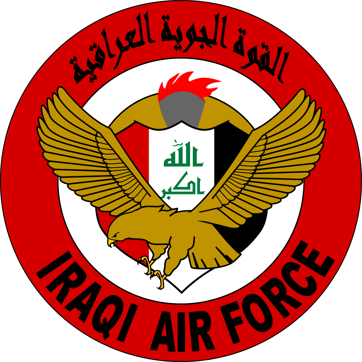 Air force captain png. Iraqi wikipedia