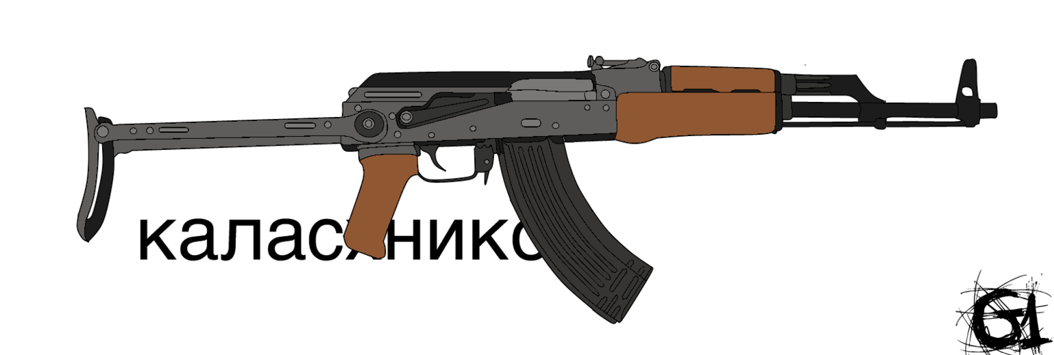 Ak drawing soldier. Collection of high