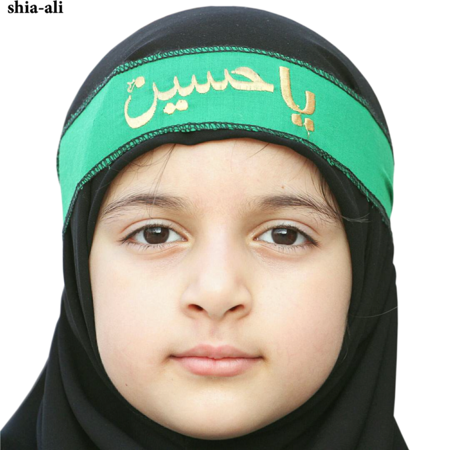 Girl musilm by shia. Ali a face png jpg freeuse library