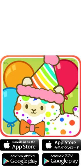 Alpaca clipart mexican. Party by meowpuff games