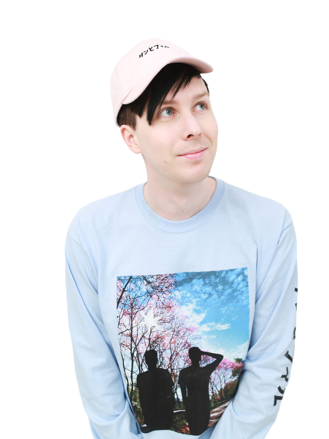 Amazingphil transparent clear. Dan and phil pngs