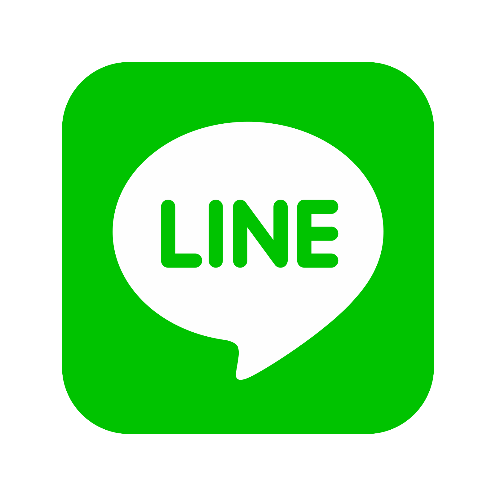 Line icon free download. .png png svg transparent