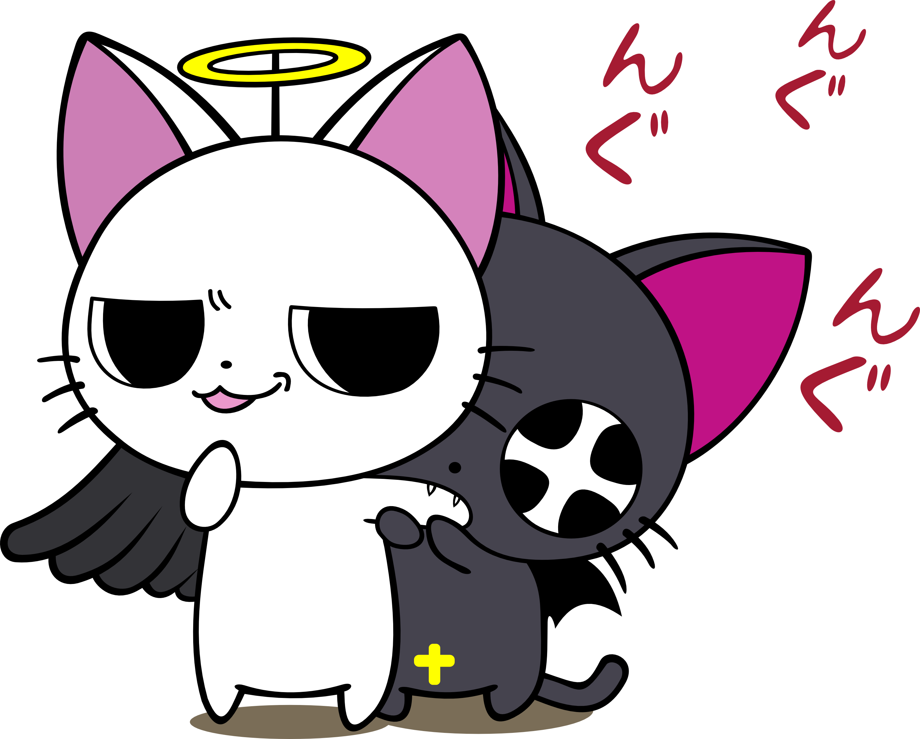 Anime cat png. Image