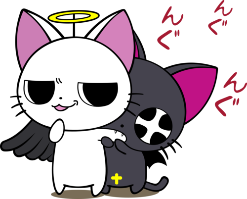 Anime cats png. Angels animals vampires nyanpire