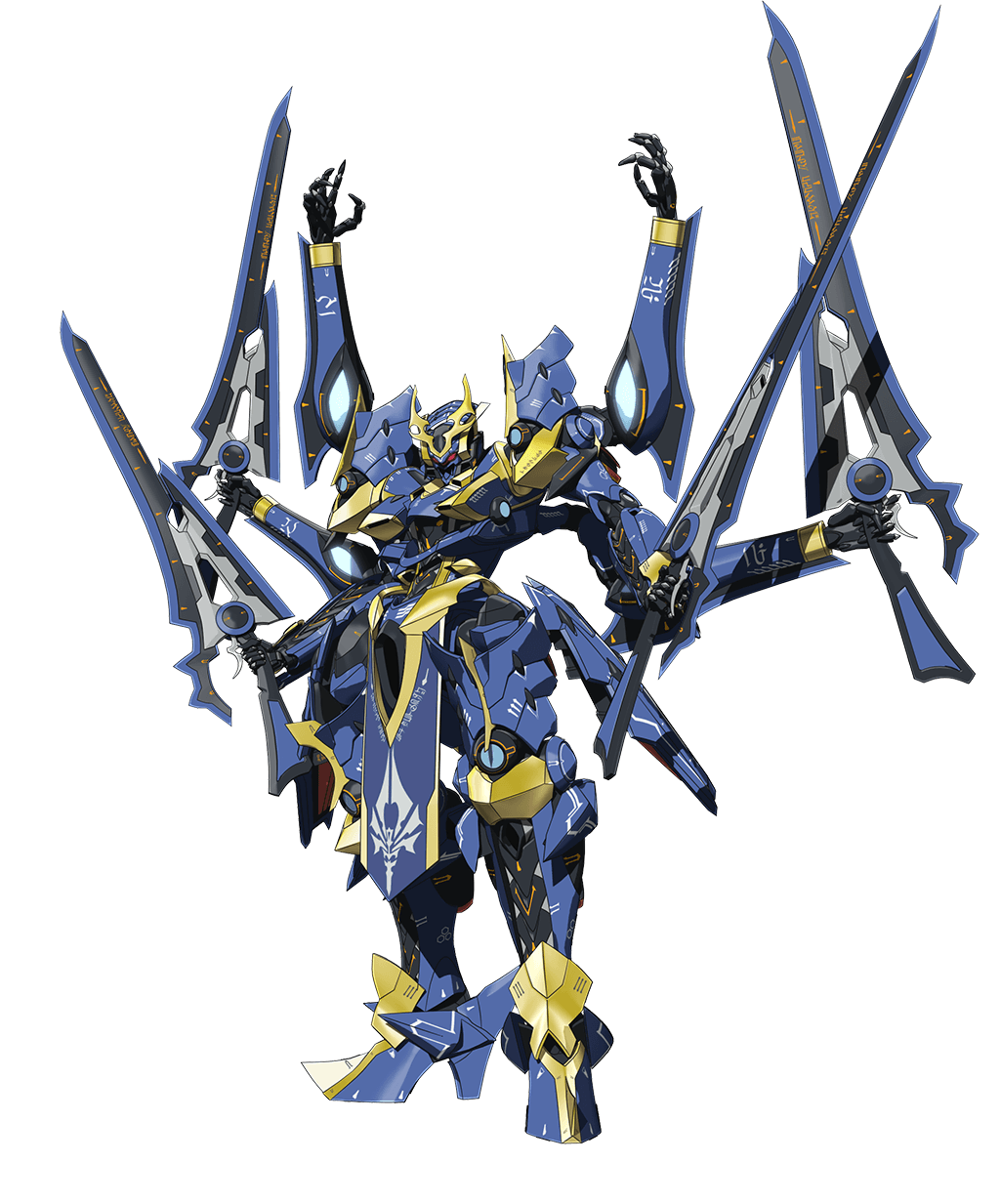 Anime robot png. Ikaruga knight s magic