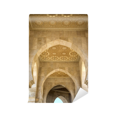 Arabesque vector arch. Detail from the mosque
