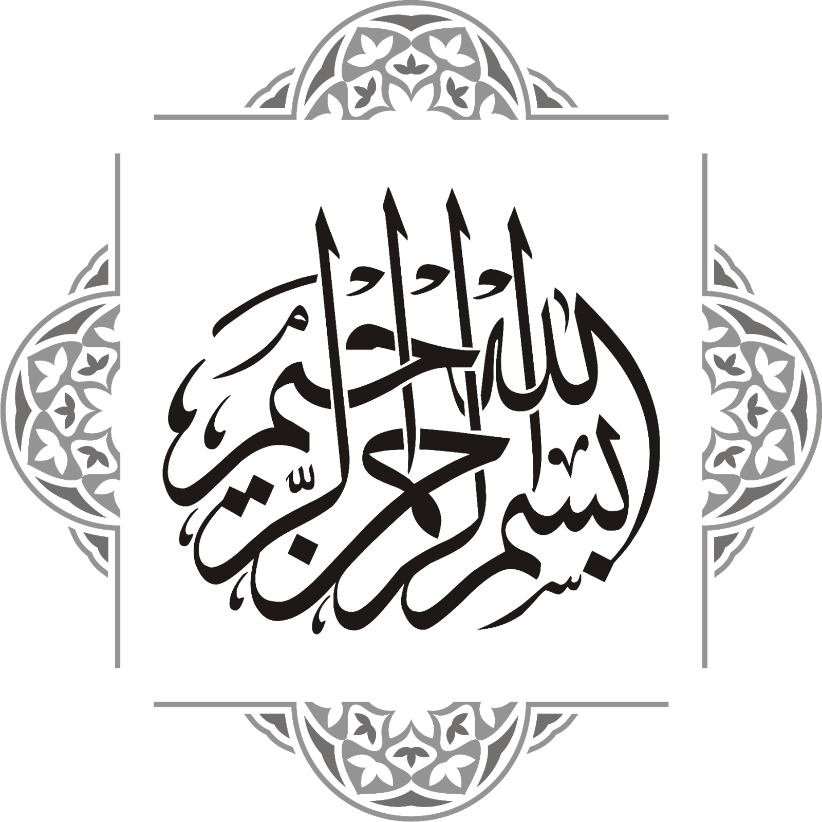 Arabesque vector islamic. Free png download clip