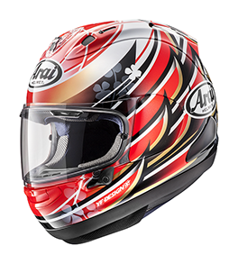 Arai vector face. Nakagami helmets pinterest full
