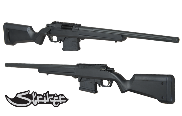 Ares vector two tone. Airsoft sniper rifles socom