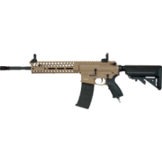 Ares vector two tone. Airsoft replica imitation firearms