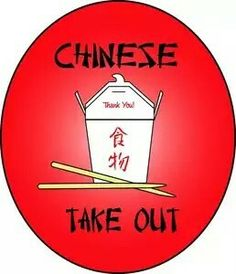 Eat food from a. Chinese clipart takeout chinese jpg freeuse library