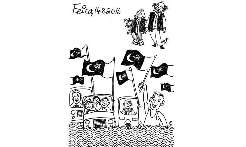 August clipart 14 august. Cartoon newspaper dawn com