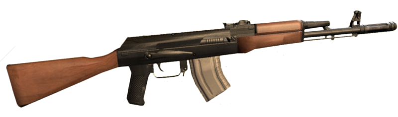 Auto rifle png. Image dead island wiki