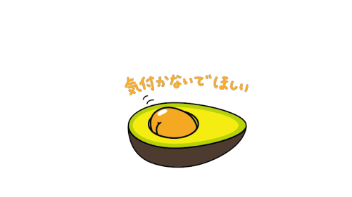 Transparent avocado tumblr. Png of this
