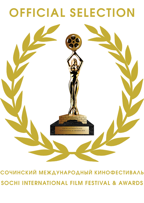 Award transparent official. Submit your film sochi
