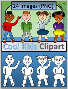 Awesome clipart cool kid. Kids clip art for