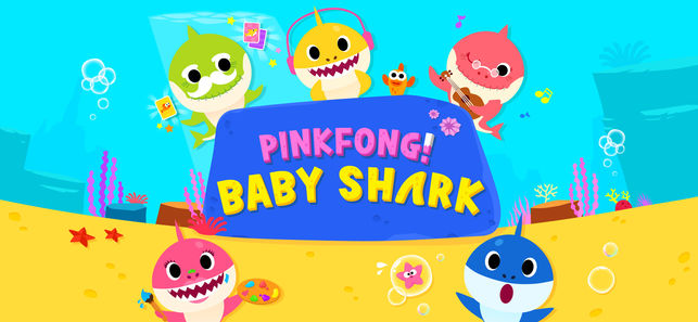 Baby shark png invitation. Pinkfong on the app