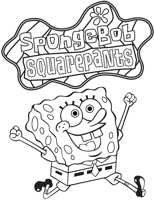 Baker drawing coloring page. Spongebob squarepants pages http