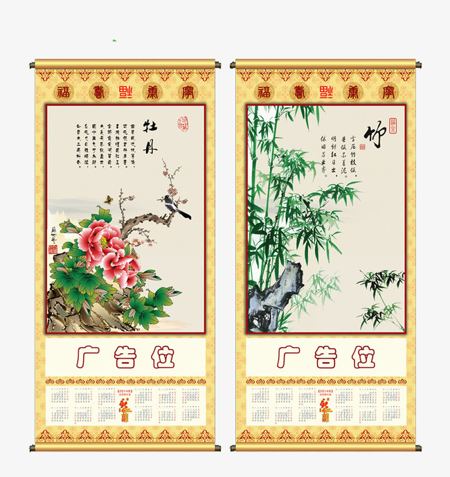 Bamboo clipart scroll. And peony hanging painting