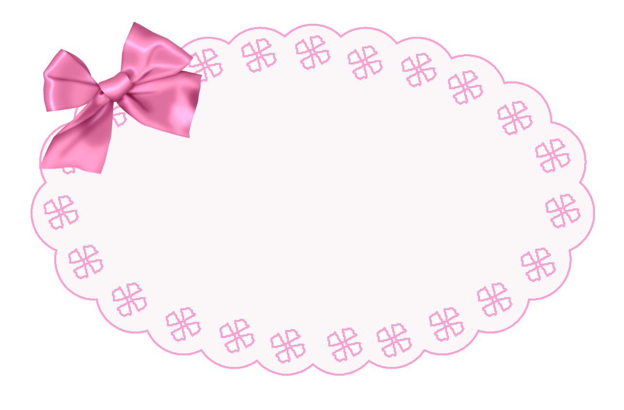 Banner rosa png. Clipart images gallery for