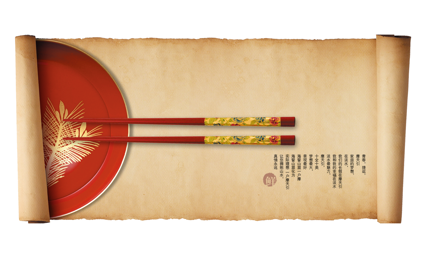Banner scroll png. Paper chinoiserie poster scrolls
