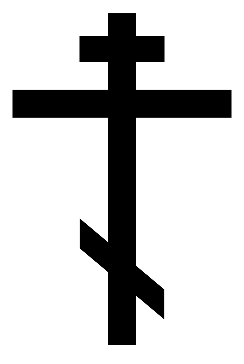 crosses vector byzantine cross