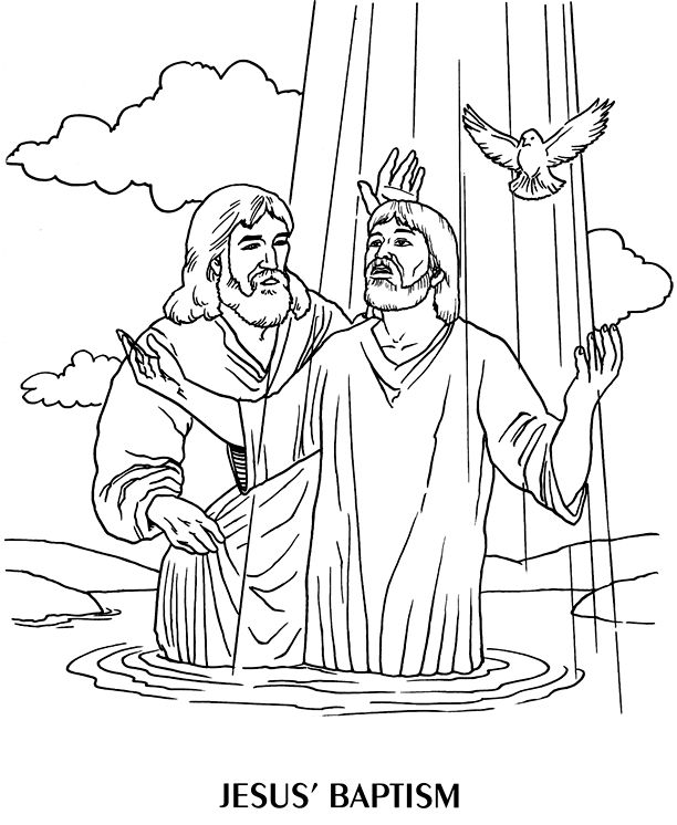 LDS Coloring Pages 20182009 - jeffersonclan | 746x612
