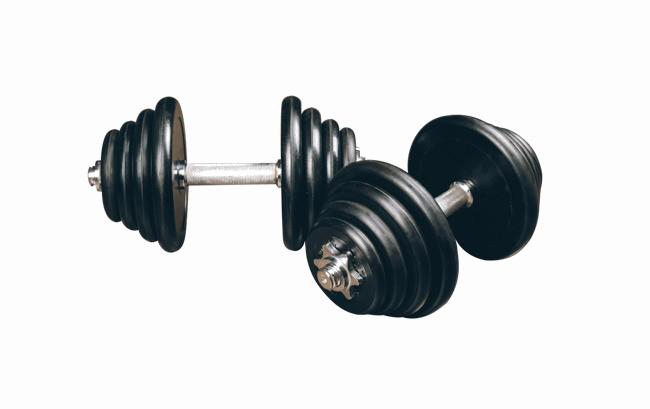 Png mart. Barbell transparent graphic free library