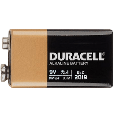 Battery clipart battery duracell. Transparent png stickpng v