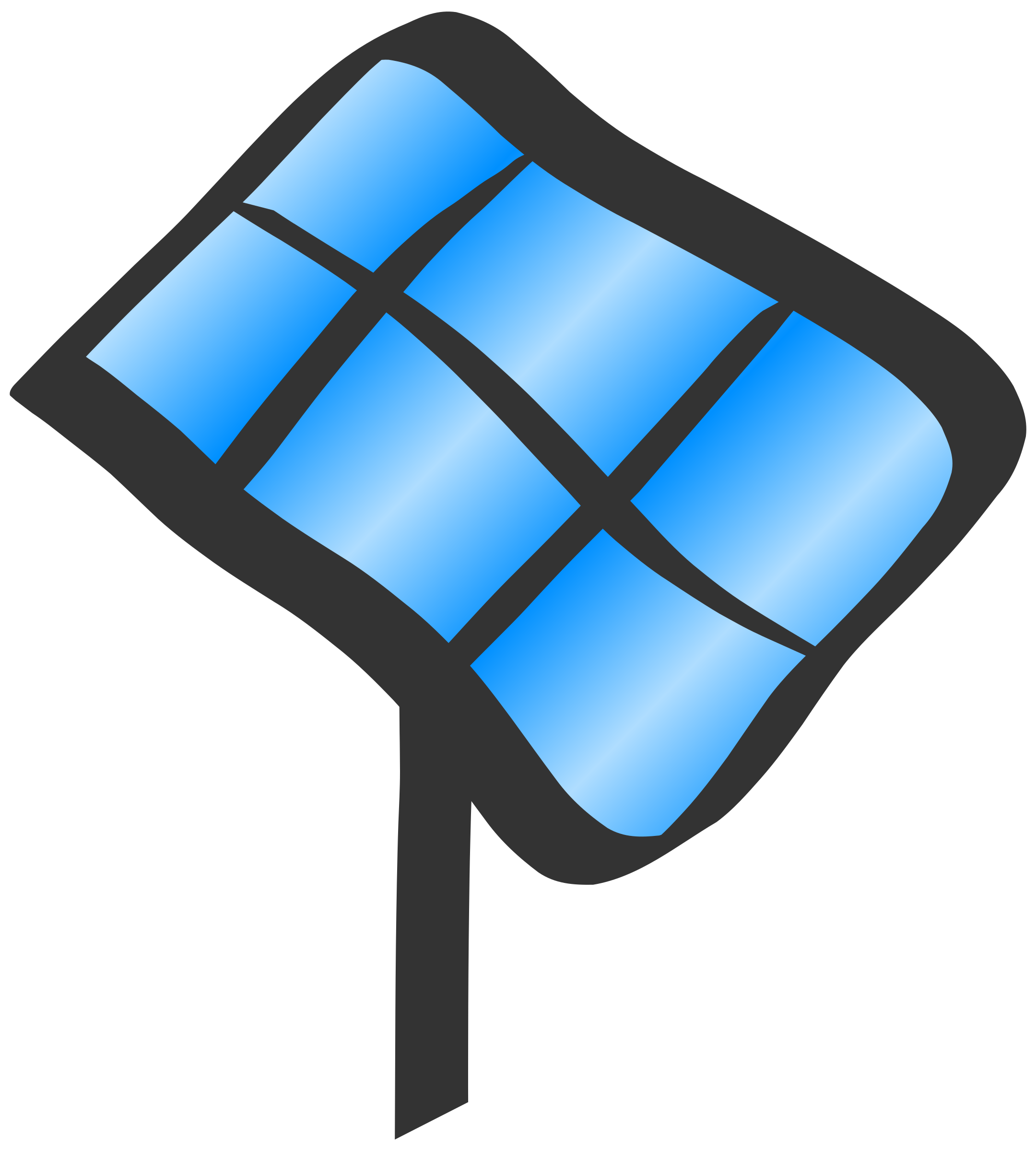 Battery clipart solar battery. Tracker big image png