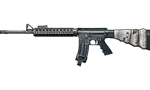 Battlefield 4 gun png. Extra dice removes m