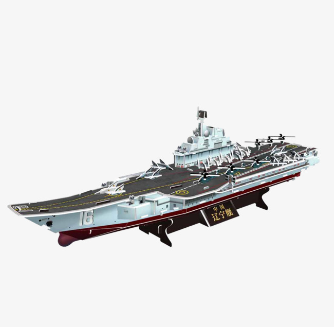 Battleship clipart carrier ship. Aircraft model technology the