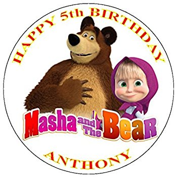 Bear clip art masha and. Design personalized circle icing