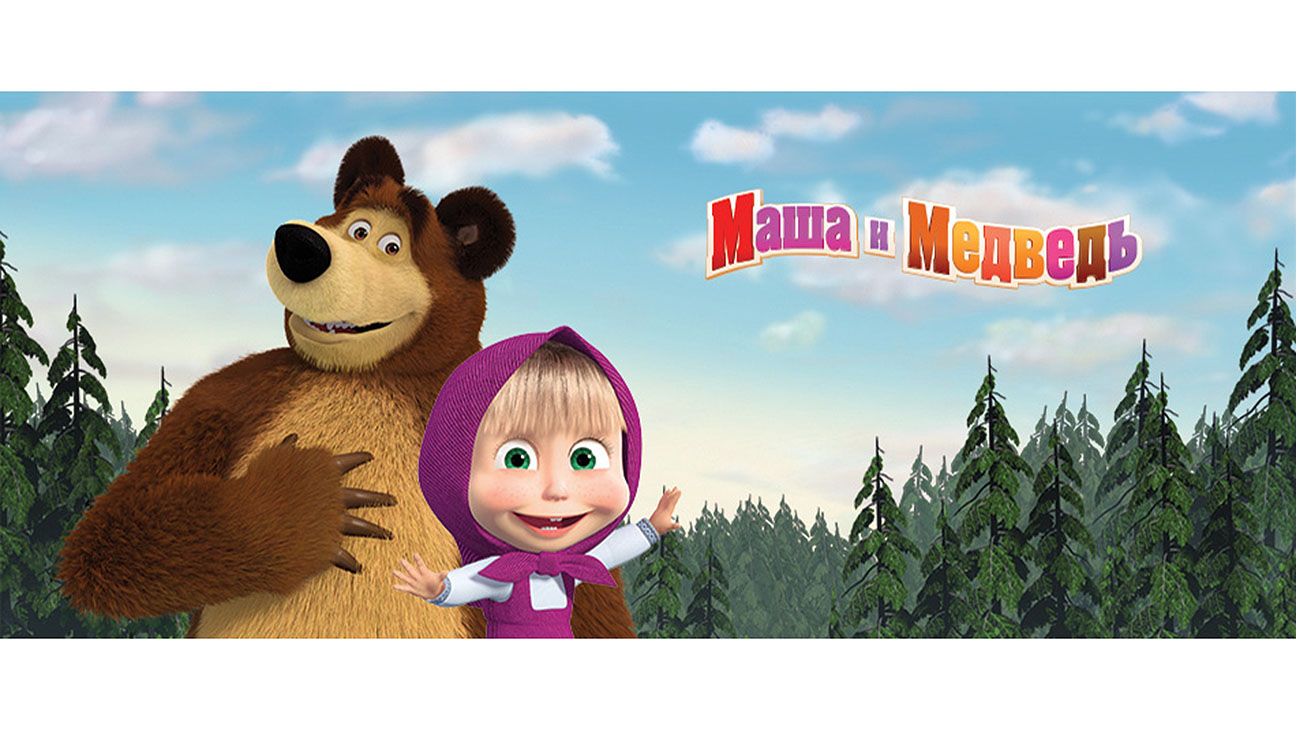 Universal kids to release. Bear clip art masha and graphic freeuse stock